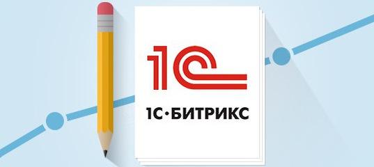 Создание сайтов продвижение москва продвижение сайтов в сети интернет