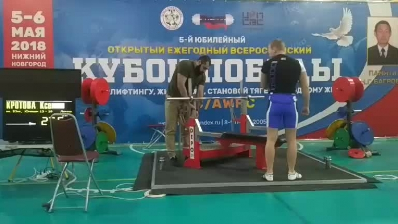 Онлайн трансляция Кубок Победы AWPC WPC г Нижний Новгород 6 мая 2018 2 я часть