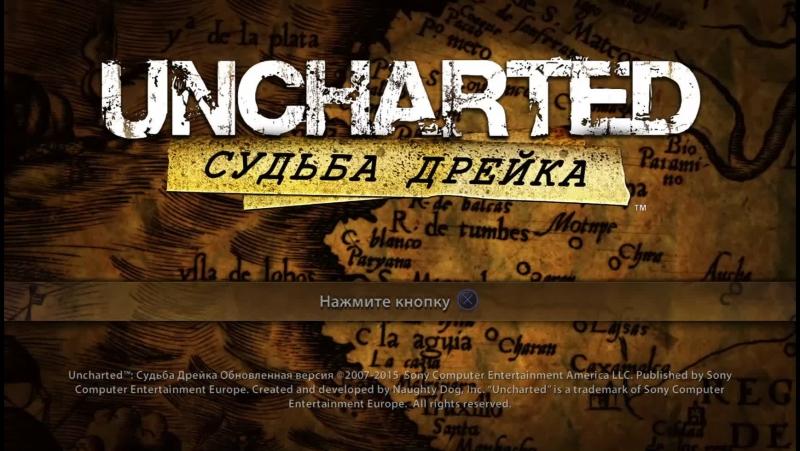 Uncharted 002/013