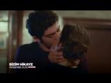 Поцелуй Барыша и Филиз