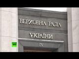 Опубликованы кадры с места столкновения митингующих с полицией в Киеве