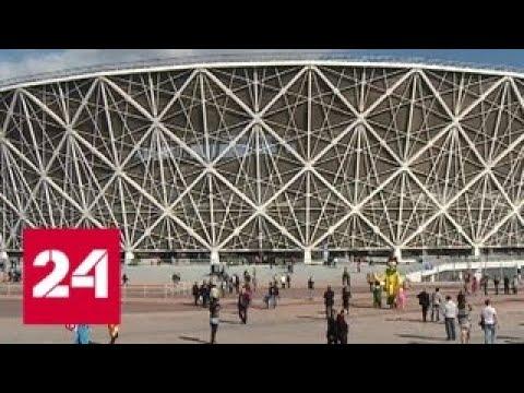Тестовый матч на Мордовия-Арена посетили 13 тысяч зрителей - Россия 24