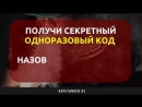 Red Army Vapers вкусы Glazet и 893