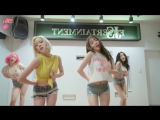 Laysha - Pink Label (Dance Practice)