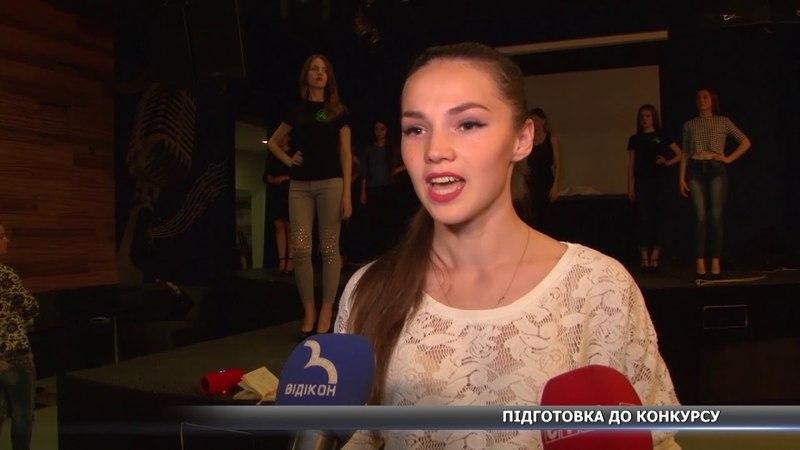 Студміс Сумщини 2018 підготовка до конкурсу