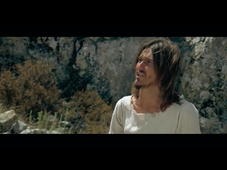 Ian Gillan - Gethsemane -I Only Want To Say