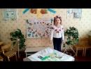 ІІІ Всеукраїнський фестиваль конкурс учнівської та студентської творчості імені Марії Фішер Слиж Змагаймось за нове життя