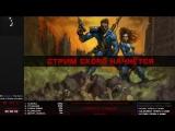 Fallout - Ксайра, супермутанты и лаборатория ВРЭ Часть 2