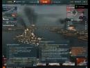 World of Warships 01.02.2018 - 19.22.06.13 (заебався)