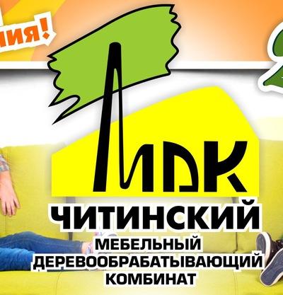 Мдк Читинский