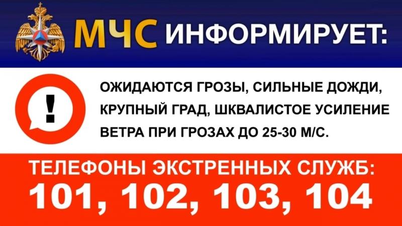 Оповещение население в транспорте Санкт Петербурга от МЧС совместно с Первым Маршрутным Телевидением