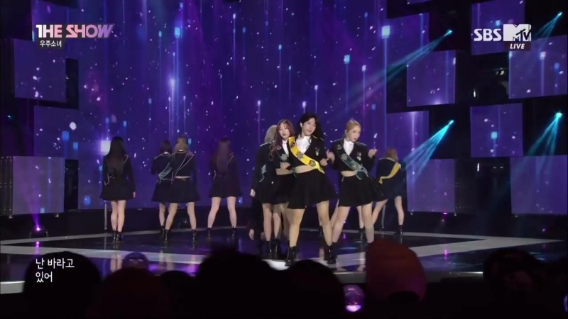 [MShow] 180320 WJSN(우주소녀) - Dreams Come True(꿈꾸는 마음으로) The Show @ Cosmic Girls
