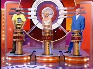 Угадай мелодию (ОРТ, 1996) Богдан Титомир, Алёна Свиридова, Сергей Мазаев