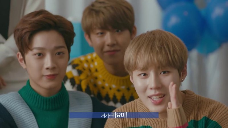 171318 Wanna One для Samsung Play.