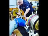 Тимур Гадиев жмёт 300 кг