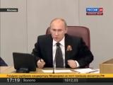 Путин СССР ничего не производил, кроме галош! 8.05.2012