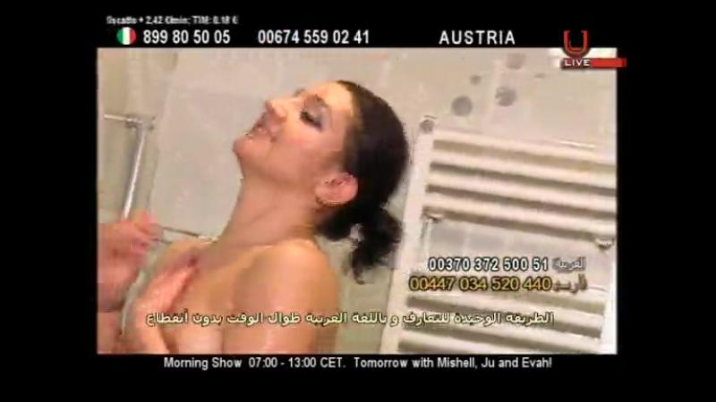 ETV Nancy shower