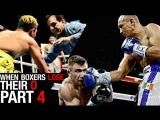 Когда Боксеры Проигрывают в Первый Раз - 4