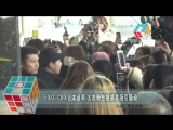 180201 EXO-CBX is arrived in Gimpo Airport from Haneda (Japan)