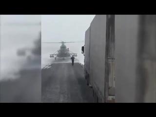 Мужики заблудились. россия огромна! вертолет приземлился на шоссе спросить дорогу