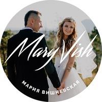 mary_vish