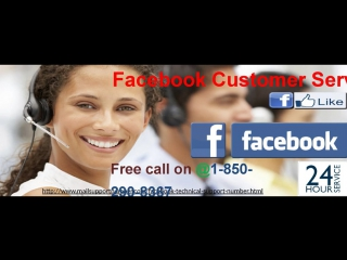 Is it mandatory to dial Facebook Customer Service 1-850-777-3086 ?
