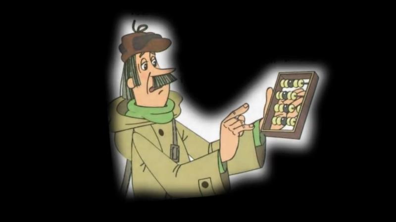 Статистика. Бедные смотреть онлайн Наука и техника hlamer.ru Красвью
