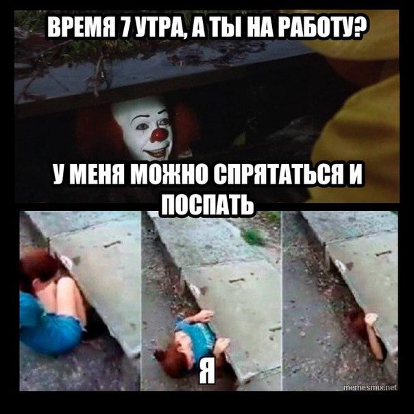 Фото №456257778 со страницы Никиты Андреева