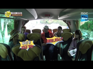 On The Border 180810 Episode 16