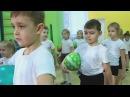 Здоровые дети здоровая нация Детский сад № 79 Сказка Город Орёл