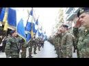 Ο Εθνικός Ύμνος στην παρέλαση της 25ης Μαρτίου 2017 στην Αλεξανδρούπολη.