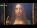 В Нью-Йорке выставят на торги последнюю картину да Винчи из частной коллекции