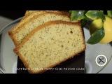 Lemon Saffron Poppy Seed Bread Bruno Albouze THE REAL DEAL