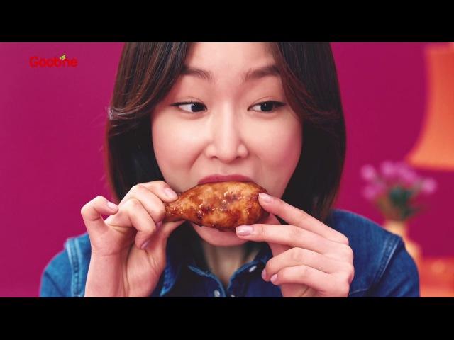 서현진과 함께한 굽네 갈비천왕 TV CF 대공개(feat. 굽네치킨)