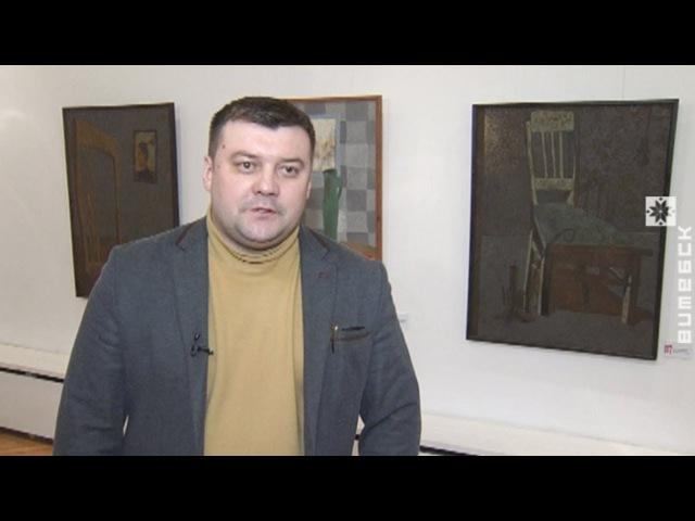 Яскравы і неардынарны беларускі мастак (09.02.2018)