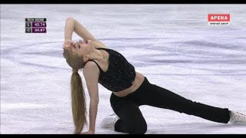 Aleksandra Stepanova | Ivan Bukin SD 2017 Worlds