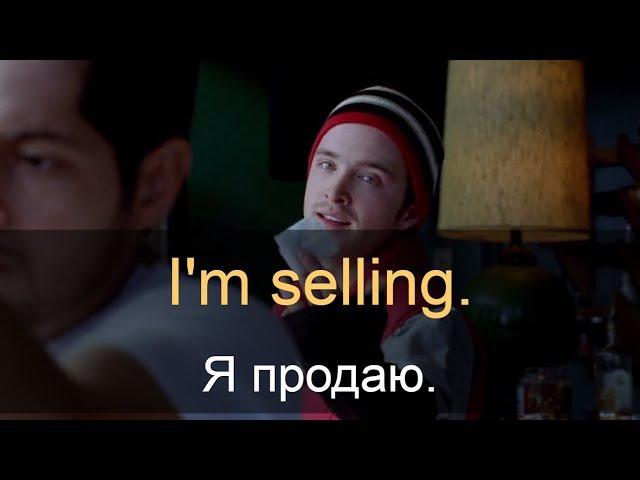 Во все тяжкие / Breaking Bad 1 сезон 1 серия (3 из 3)