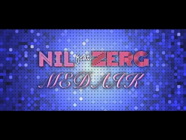 NIL feat. ZERG -