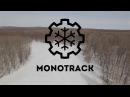Промо видео о сноубайке