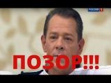 Шок!!! Корчевников защитил жену Вадима Казаченко (эфир 29.10.2017)