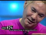 Олег Яковлев о своей девушке
