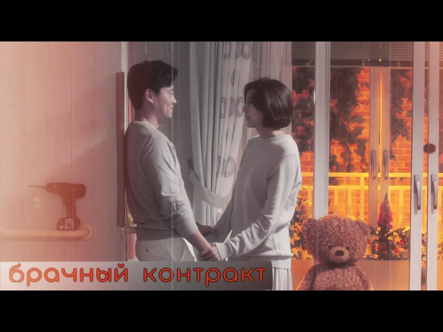 ► Marriage Contract MV | Jin Hoon Hye Joo - Навсегда