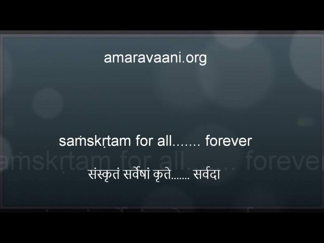Sanskrit Song mama mātā | मम माता (Karthika Vaidyanathan | कार्त्तिका वैद्यनाथन्)