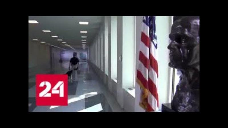 Вашингтон вмешивается в чужие выборы
