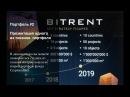 ICO BitRent Инвестиции в коммерческую и жилую недвижимость