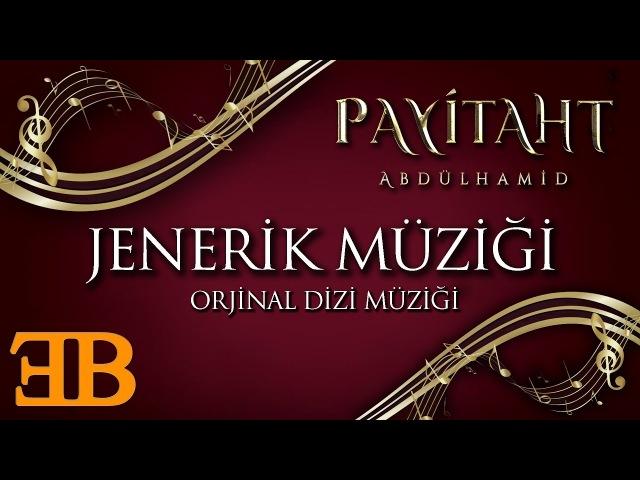 Payitaht Abdülhamid | Jenerik Müziği [Orjinal Dizi Müziği] Yıldıray Gürgen