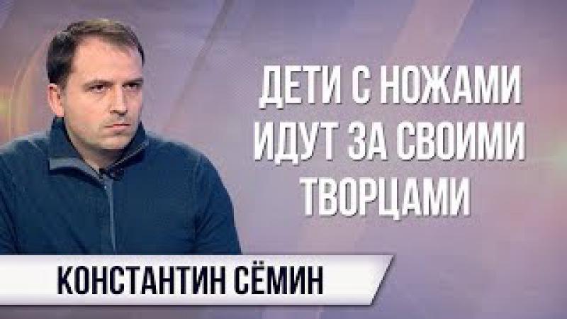 Константин Сёмин. В зеркале пермской резни отражается вся система