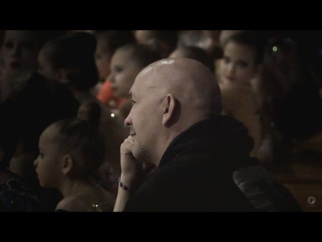 Награждение Евгения Яшина/Студия спортивного кино/Rhythmic Gymnastics Tournament Metelitsa 2018