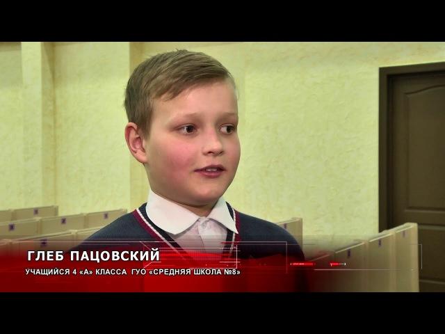 Спасатели глазами детей: победителей смотра-конкурса МЧС наградили в Пинске