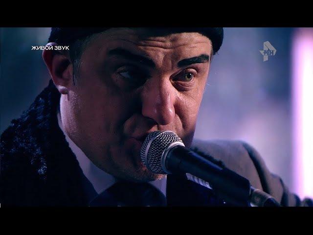 Соль от 241217 - Группа Громыка. Полная версия программы Соль на РЕН ТВ.